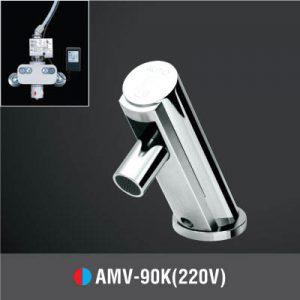 Vòi chậu cảm ứng nóng lạnh INAX AMW-90K (220V)