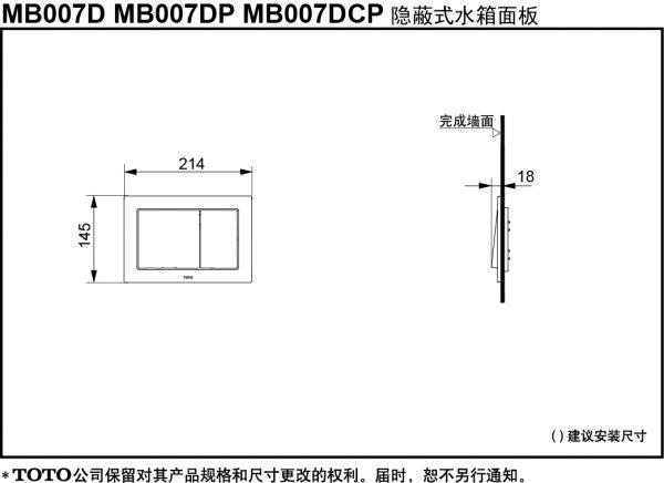Nút nhấn xả TOTO MB007D